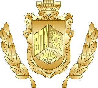 Нововолинське вище професійне училище