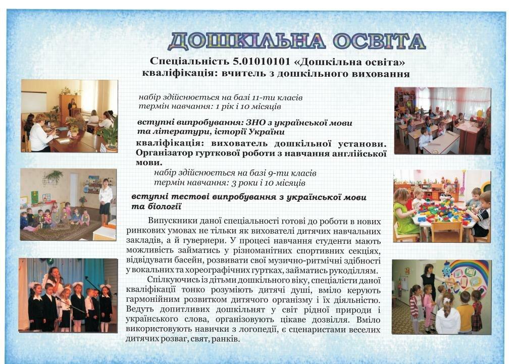 СТЕНДИ_-_0002