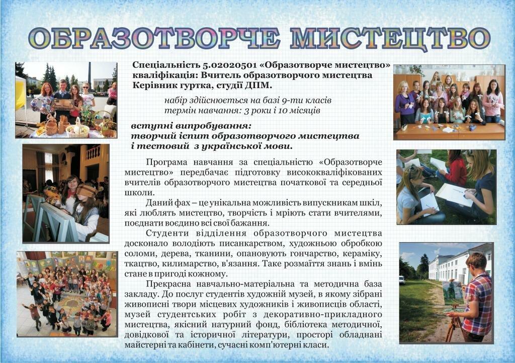СТЕНДИ_-_0003