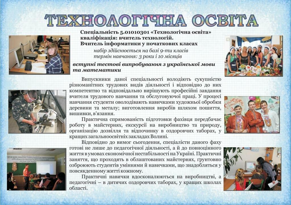 СТЕНДИ_-_0004